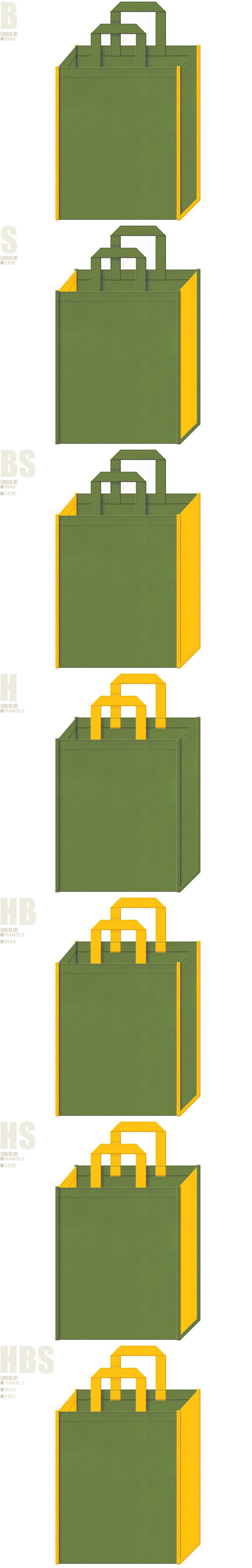 草色と黄色、7パターンの不織布トートバッグ配色デザイン例。栗入りの抹茶ぜんざい風の不織布バッグにお奨めの配色です。