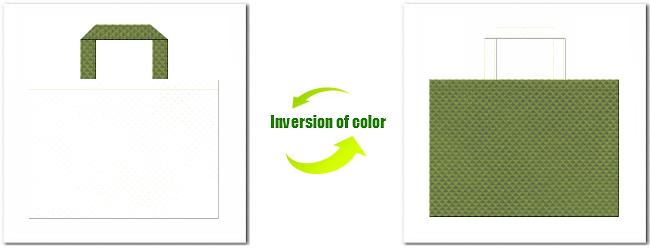不織布No.12オフホワイトと不織布No.34グラスグリーンの組み合わせ