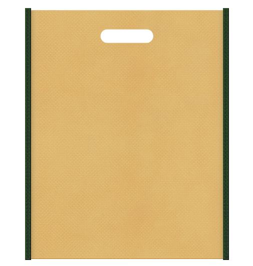 セミナー資料配布用のバッグにお奨めの不織布小判抜き袋デザイン:メインカラー薄黄土色、サブカラー濃緑色