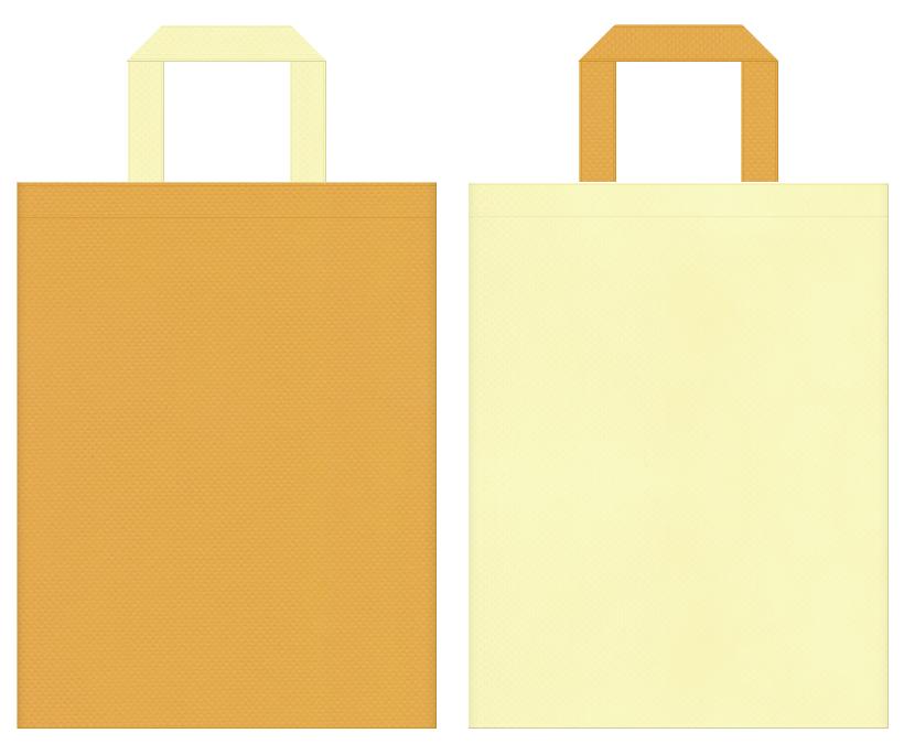 鯛焼き・どら焼き・和菓子・クレープ・クッキー・マーガリン・クリームパン・ホットケーキ・チーズケーキ・スイーツ・ベーカリーショップにお奨めの不織布バッグデザイン:黄土色と薄黄色のコーディネート