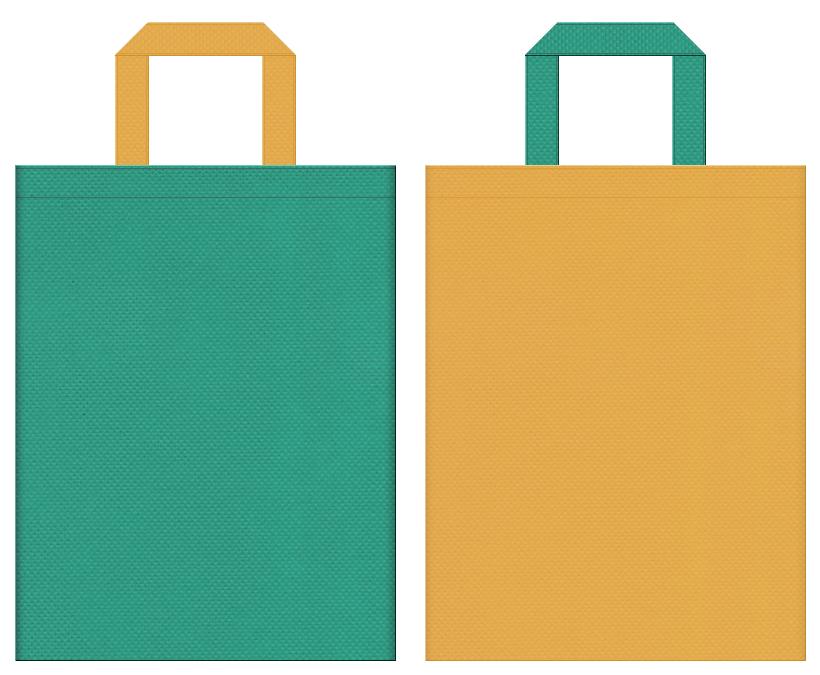 農業・種苗・肥料・野菜・産直市場・酪農・牧場イベント・絵本・おとぎ話・テーマパーク・キッズイベント・工作教室・DIYのイベントにお奨めの不織布バッグデザイン:青緑色と黄土色のコーディネート