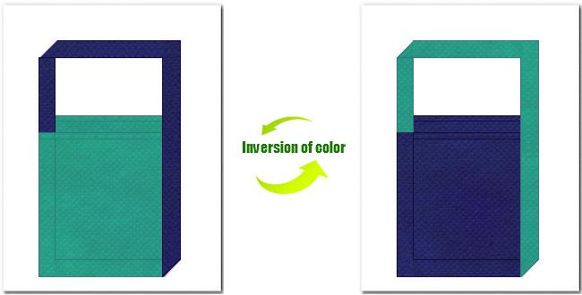 青緑色と明紺色の不織布ショルダーバッグのデザイン