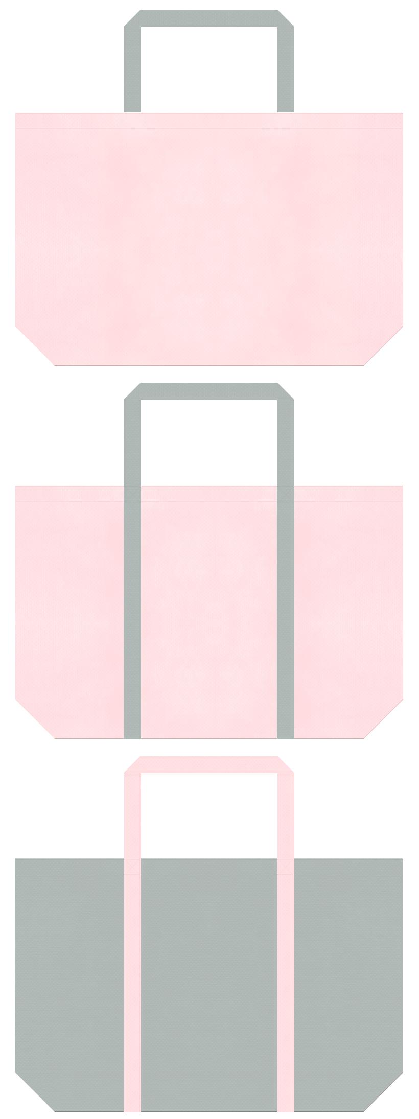 桜色とグレー色の不織布バッグデザイン。ガーリーファッションのショッピングバッグにお奨めです。