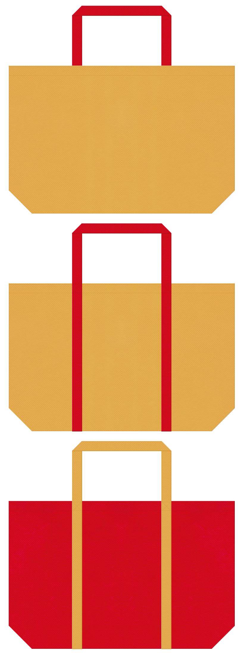 黄土色と紅色の不織布ショッピングバッグデザイン。節分用品にお奨めの配色です。