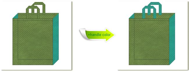 不織布No.34グラスグリーンと不織布No.31ライムグリーンの組み合わせのトートバッグ