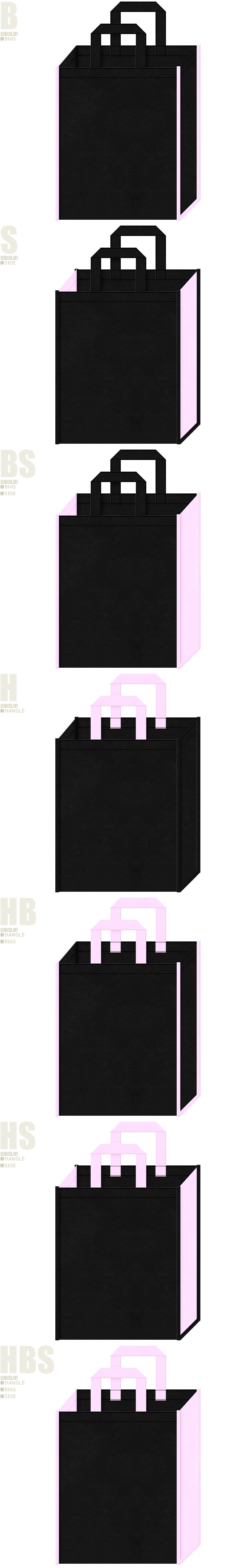 黒色と明るいピンク色、7パターンの不織布トートバッグ配色デザイン例。スポーティー、ゴスロリファッションにお奨めです。