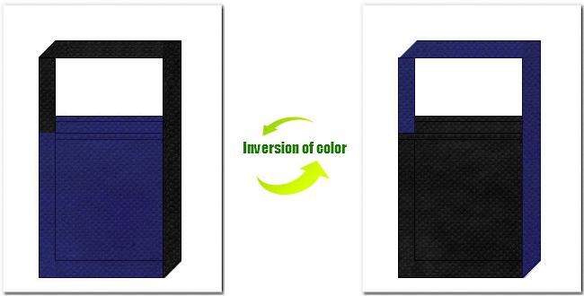 明紺色と黒色の不織布ショルダーバッグのデザイン:深海・宇宙・ホラー・地下牢・迷路のイメージで、ゲームのノベルティにお奨めの配色です。