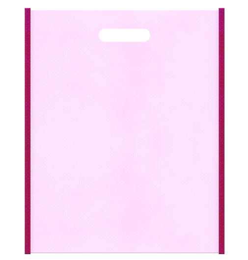着付け教室にお奨めの不織布小判抜き袋デザイン。メインカラー濃いピンク色とサブカラー明るめのピンク色の色反転