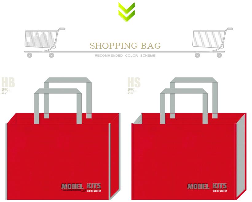 紅色とグレー色の不織布バッグデザイン:ラジコン・プラモデル・模型のショッピングバッグ