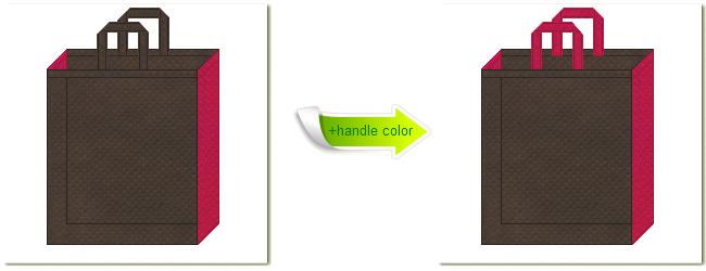不織布No.40ダークコーヒーブラウンと不織布No.39ピンクバイオレットの組み合わせのトートバッグ