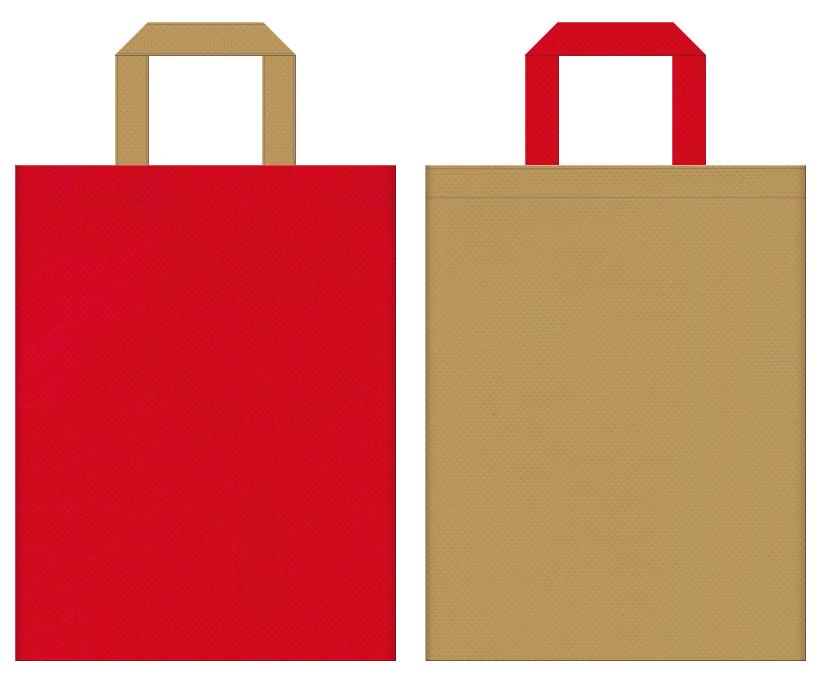 赤鬼・節分・大豆・一合枡・御輿・お祭り・和風催事にお奨めの不織布バッグデザイン:紅色と金黄土色のコーディネート