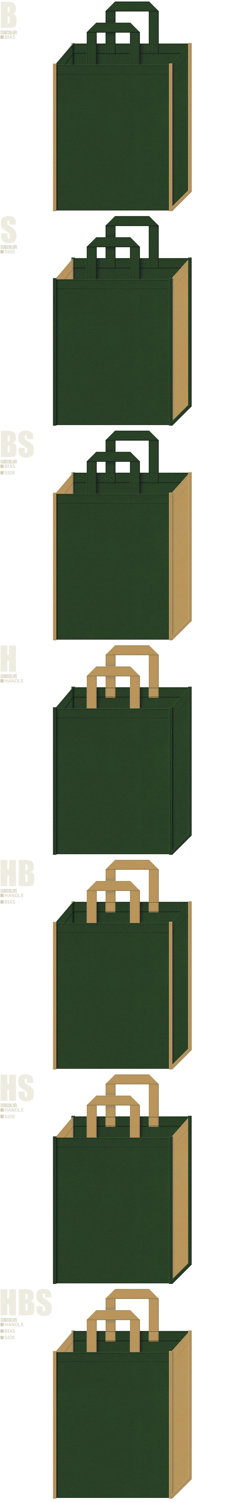 濃緑色と金色系黄土色、7パターンの不織布トートバッグ配色デザイン例。アウトドア・キャンプ用品の展示会用バッグにお奨めです。