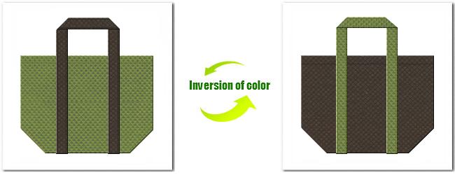 不織布No.34グラスグリーンと不織布No.40ダークコーヒーブラウンの組み合わせのエコバッグ