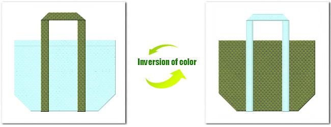 不織布No.30水色と不織布No.34グラスグリーンの組み合わせのエコバッグ