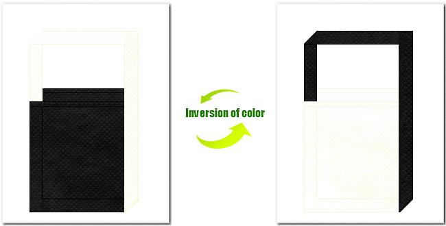 黒色とオフホワイト色の不織布ショルダーバッグのデザイン