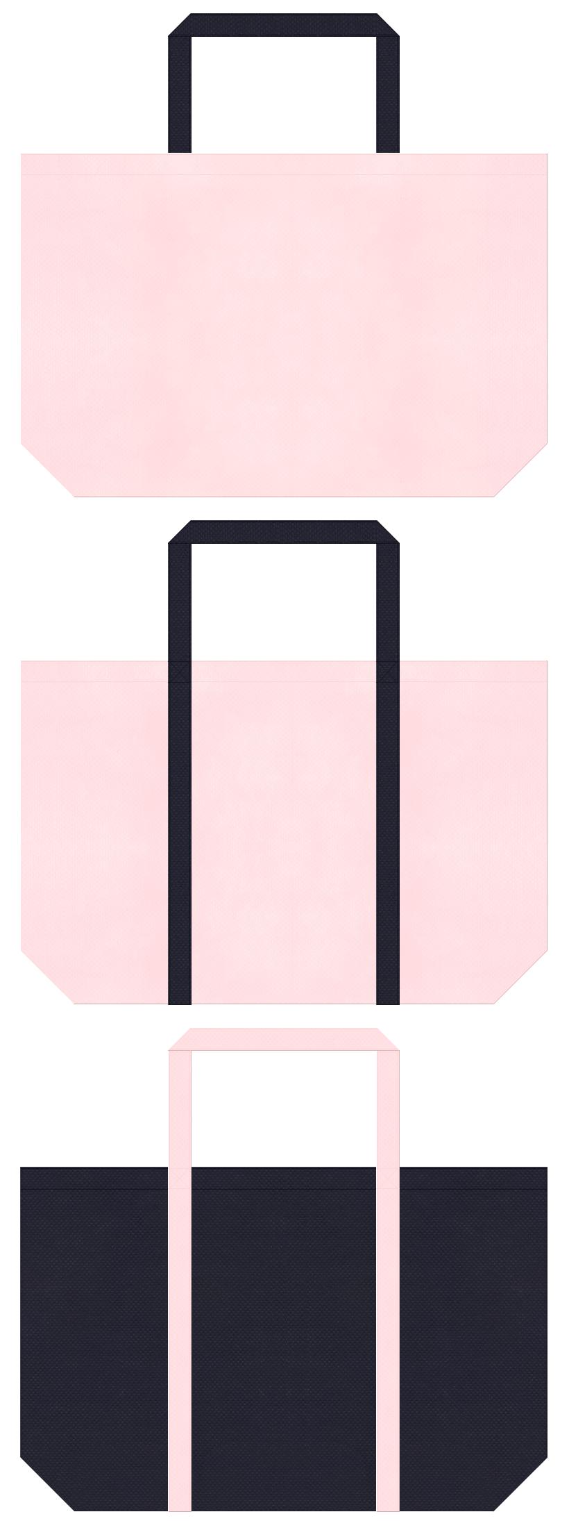 桜色と濃紺色の不織布バッグデザイン。女子制服・ユニフォームのショッピングバッグにお奨めです。