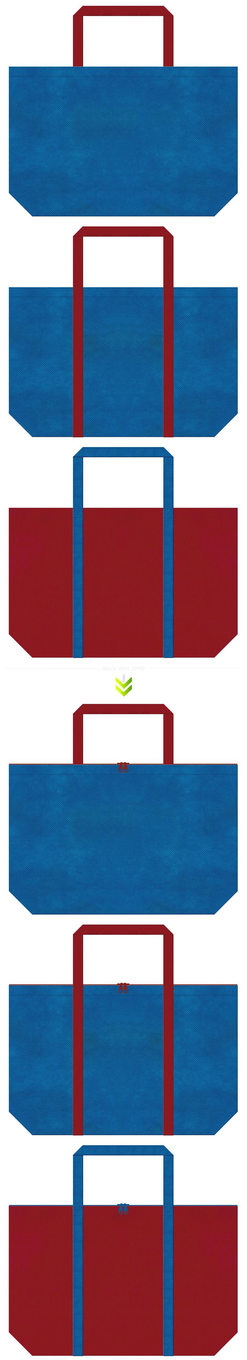 青色とエンジ色の不織布エコバッグのデザイン。