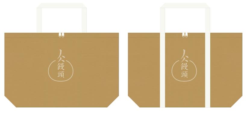不織布バッグのデザイン:肉まんのショッピングバッグ