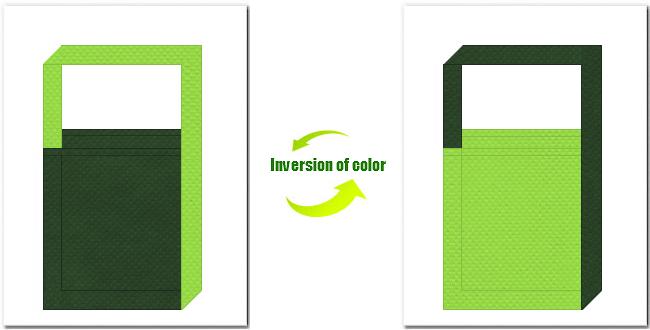 濃緑色と黄緑色の不織布ショルダーバッグのデザイン