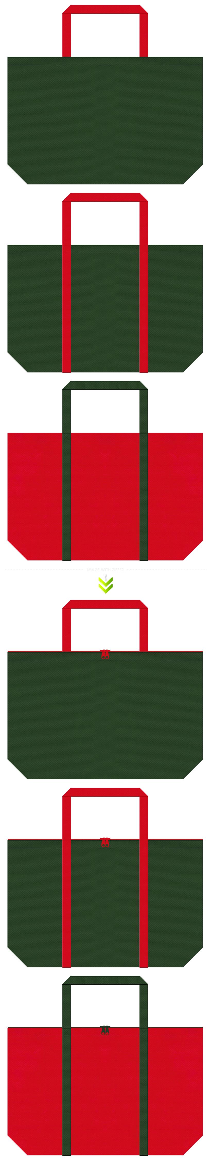 救急用品・消防団・クリスマス・バーナー・コンロ・登山・キャンプ・アウトドア・五月人形・端午の節句・鎧・兜・お城・和風庭園・野点傘・和傘・和柄のエコバッグにお奨めの不織布バッグデザイン:濃緑色・深緑色と紅色のコーデ