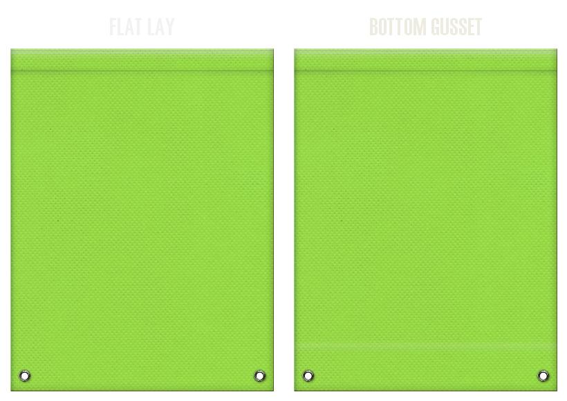 不織布リュックサックのカラーシミュレーション:黄緑色