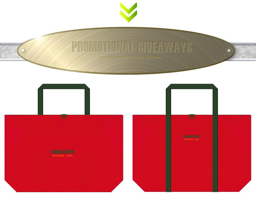 紅色と濃緑色の不織布バッグデザイン:トマトの販促ノベルティ・マイバッグ