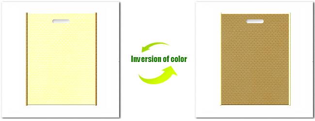 不織布小判抜き袋:クリームイエローとNo.23ブラウンゴールドの組み合わせ
