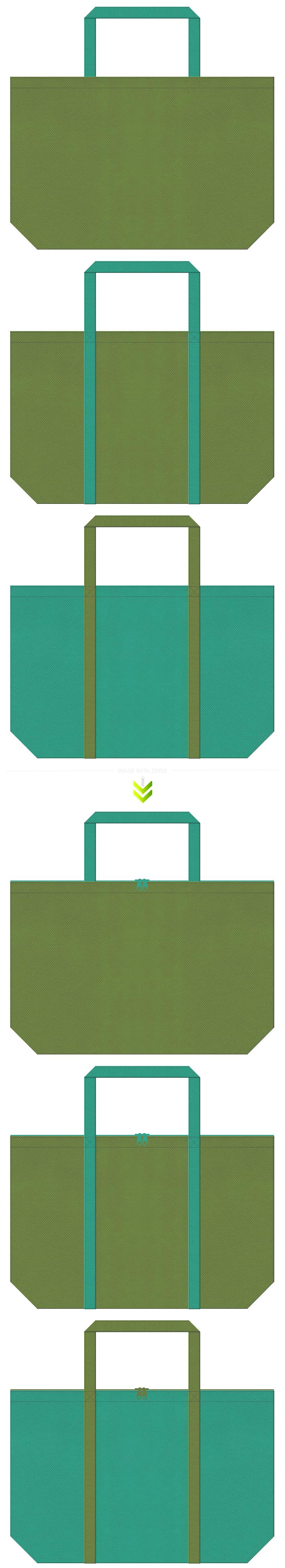 草色と青緑色の不織布エコバッグのデザイン。造園用品の展示会用バッグにお奨めです。