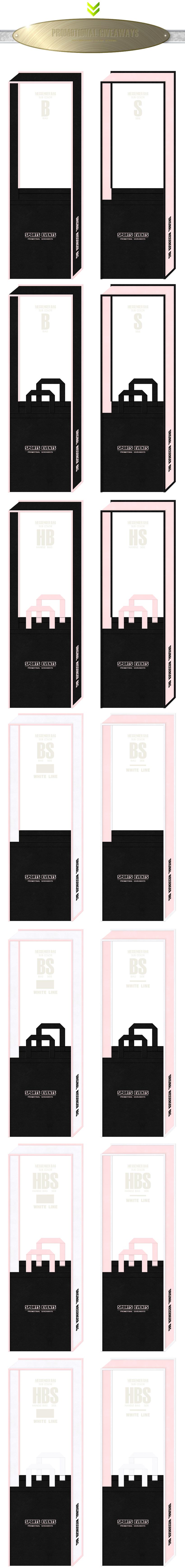 黒色と桜色をメインに使用した、不織布メッセンジャーバッグのカラーシミュレーション:スポーツイベントのノベルティ