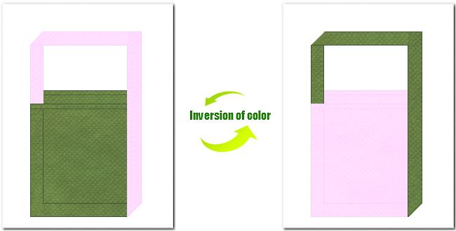 草色と明ピンク色の不織布ショルダーバッグのデザイン:三色団子風の配色で、和風柄にお奨めです。