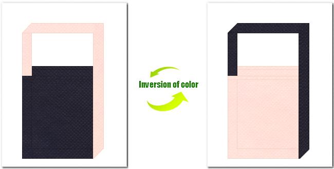 濃紺色と白色の不織布ショルダーバッグのデザイン:インディゴデニム・カジュアルなイメージにお奨めの配色です。