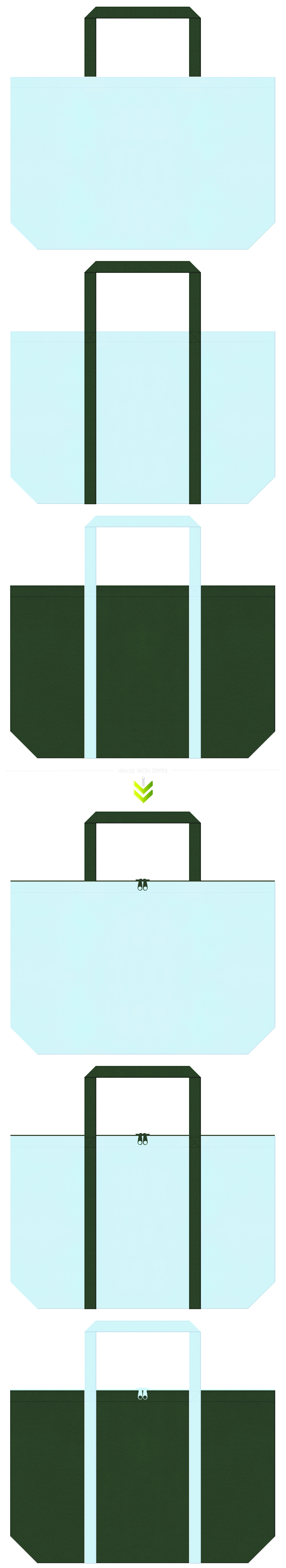 水色と濃緑色の不織布バッグデザイン。ミント・クールなイメージにお奨めです。医薬品の展示会用バッグにも