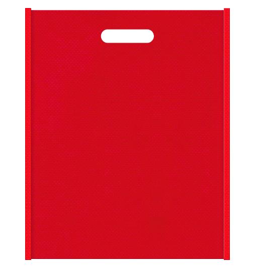 不織布小判抜き袋 本体不織布カラーNo.35 バイアス不織布カラーNo.6