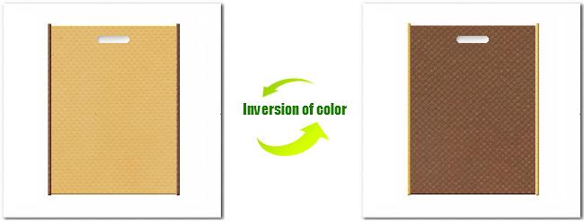 不織布小判抜き袋:No.8ライトサンディーブラウンとNo.7コーヒーブラウンの組み合わせ