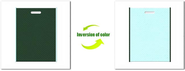 不織布小判抜き袋:No.27ダークグリーンとNo.30水色の組み合わせ