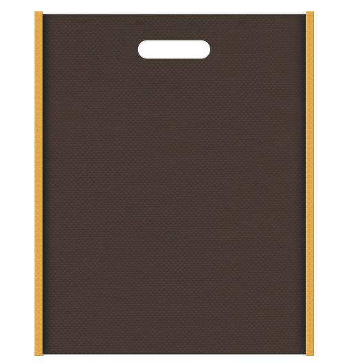 カフェ・ベーカリーにお奨めの不織布小判抜き袋の配色デザイン:メインカラーこげ茶色、サブカラー黄土色