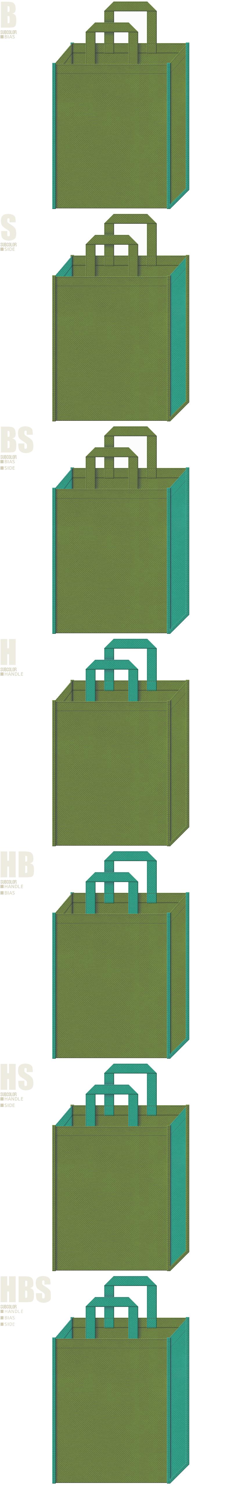 草色と青緑色、7パターンの不織布トートバッグ配色デザイン例。