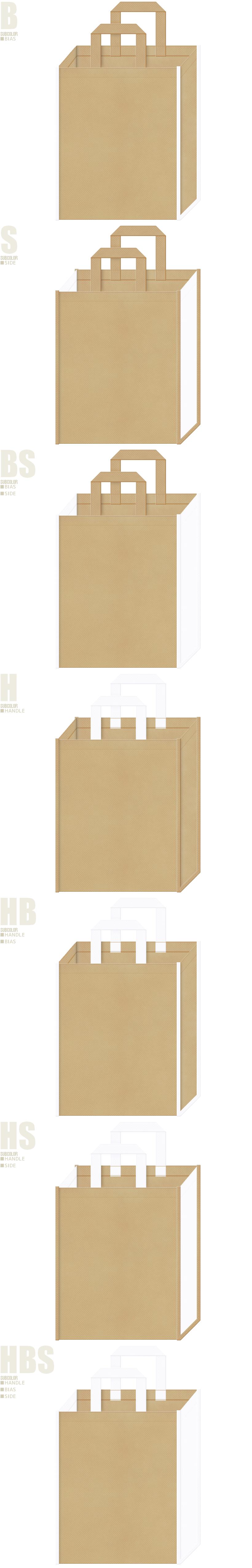 カーキ色と白色、7パターンの不織布トートバッグ配色デザイン例。