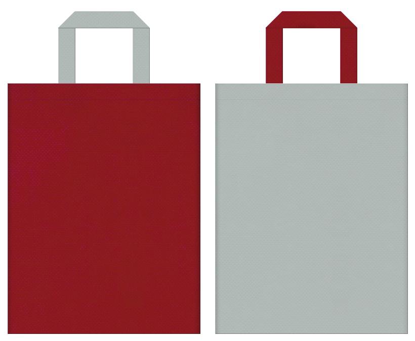 不織布バッグのデザイン:エンジ色とグレー色のコーディネート