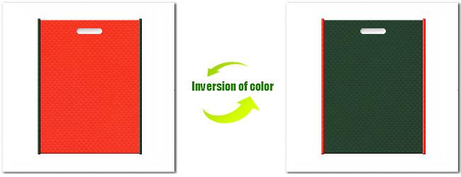 不織布小判抜き袋:No.1オレンジとNo.27ダークグリーンの組み合わせ
