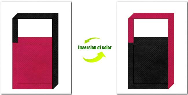 濃ピンク色と黒色の不織布ショルダーバッグ