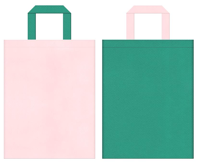 シャンプー・石鹸・洗剤・入浴剤・バス用品・お掃除用品・家庭用品の販促イベントにお奨めの不織布バッグのデザイン:桜色と青緑色のコーディネート