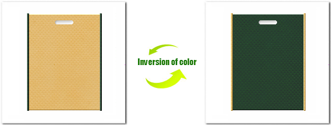 不織布小判抜き袋:No.8ライトサンディーブラウンとNo.27ダークグリーンの組み合わせ