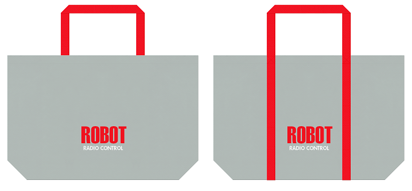 グレー色と赤色の不織布バッグのデザイン例:ロボット・ラジコン