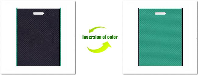 不織布小判抜き袋:No.20ナイトブルーとNo.31ライムグリーンの組み合わせ