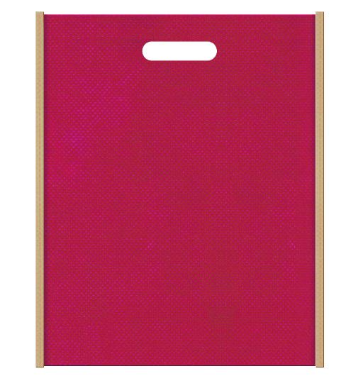 不織布小判抜き袋 メインカラー濃いピンク色とサブカラーカーキ色