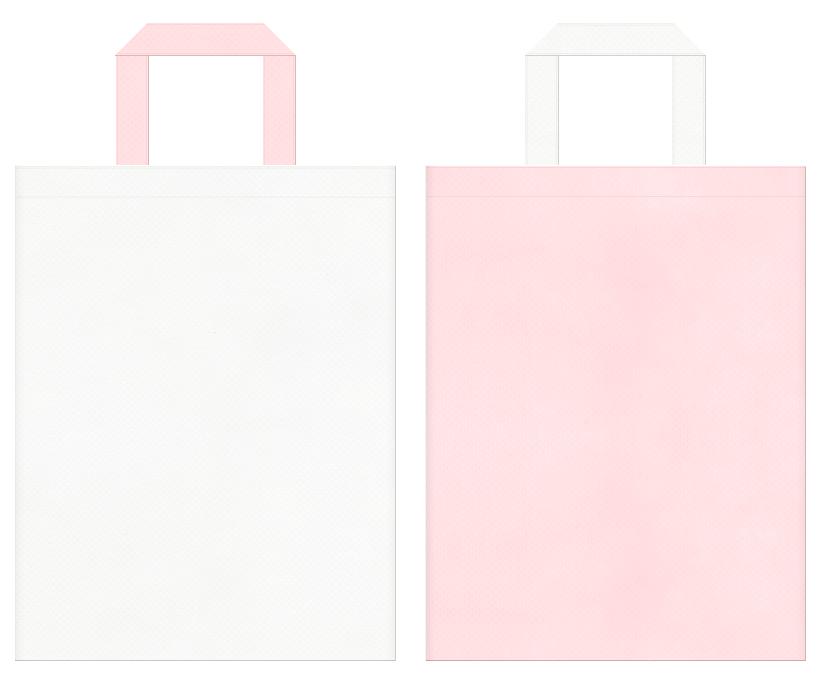 不織布バッグの印刷ロゴ背景レイヤー用デザイン:オフホワイト色と桜色のコーディネート:医療・福祉・介護セミナーにお奨めの配色です。