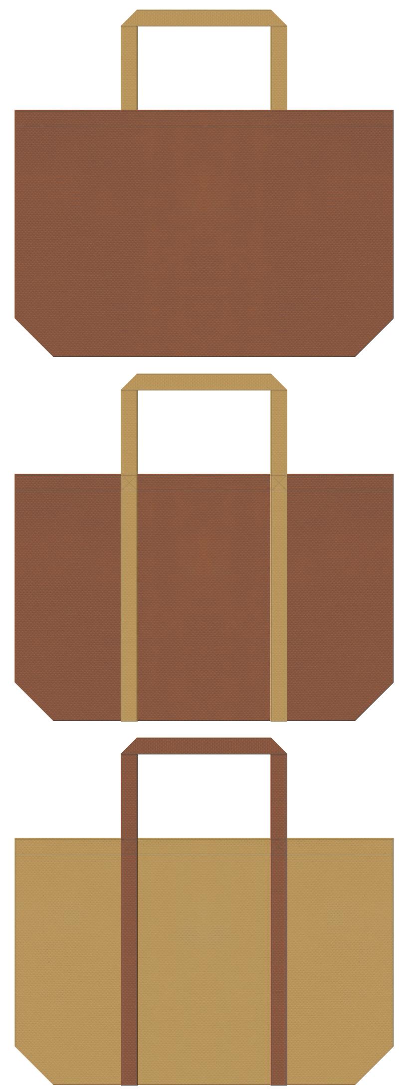 茶色と金色系黄土色の不織布バッグデザイン:ベーカリーショップのショッピングバッグにお奨めです。モンブラン風。