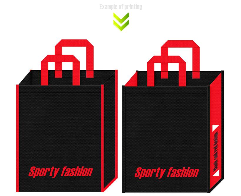 スポーティーファッションの不織布バッグデザイン