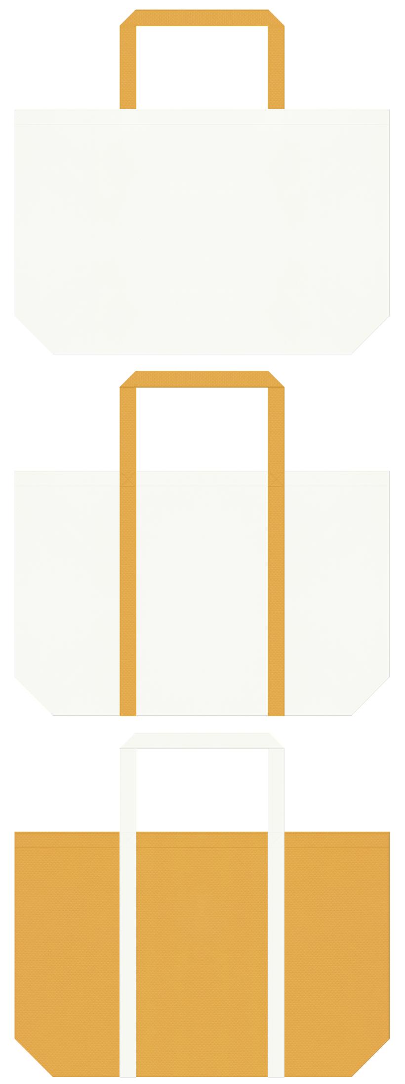 ニット・セーター・毛糸・手芸・絵本・テーマパーク・住宅展示場・レシピ・お料理教室・食の見本市・小麦粉・乳製品・牧場・ソフトクリーム・生クリーム・ロールケーキ・スイーツ・ピーナツバター・クロワッサン・クレープ・ベーカリーショップにお奨めの不織布バッグデザイン:オフホワイト色と黄土色のコーデ